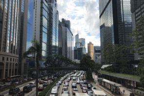 Vaihtokohteena Hong Kong
